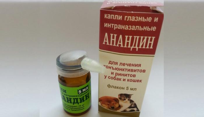 анандин глазные капли для кошки