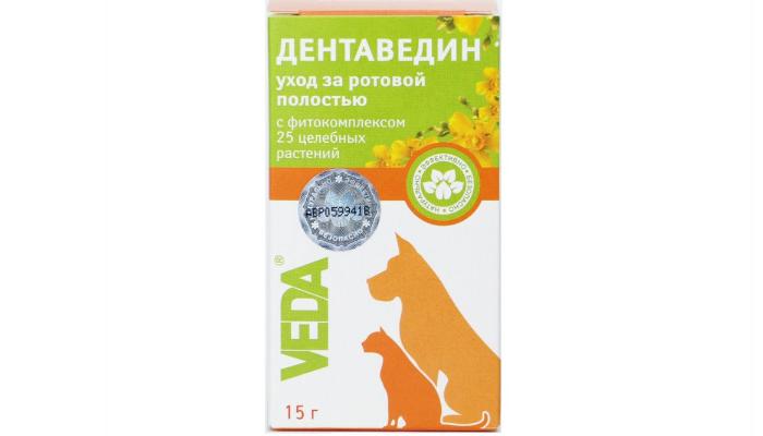 дентраведин зубной гель для кошки