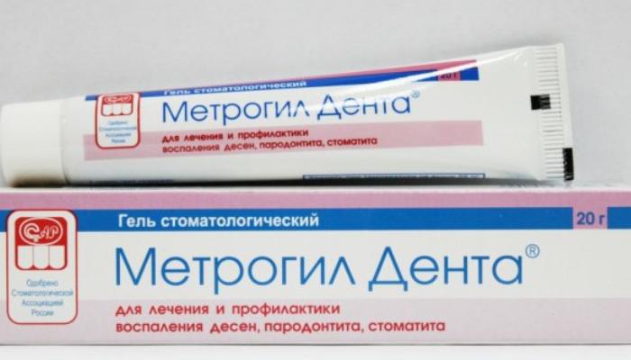 метрогил дента препарат при воспалении десен для кошек