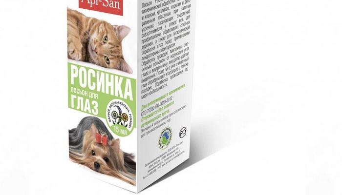 росинка лосьон для глаз для кошки